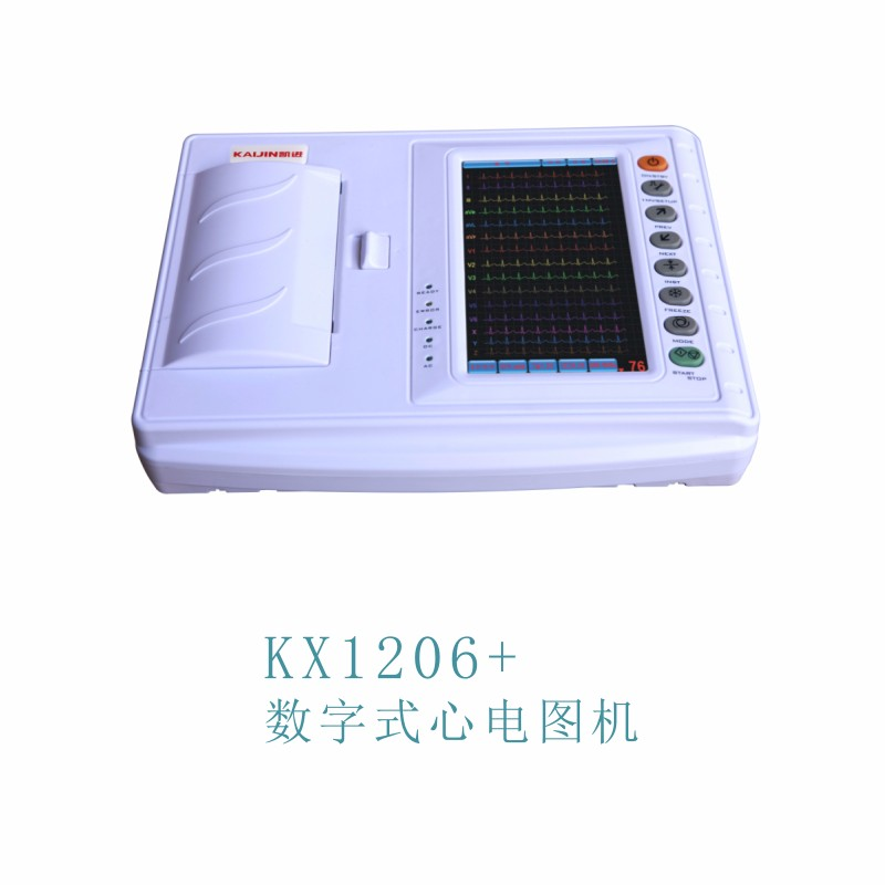 Multi-parameter ECG machine