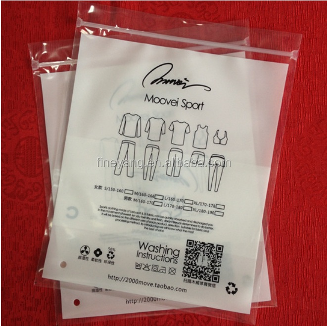 Eco-friendly soft plastic recycled cosmetic packaging frosted EVA/PE ziplock bag