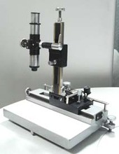Travelling Microscope Model No.RVM-204