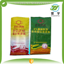 strong laminated animal food sack, feed packing plastic pp woven bag