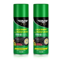 450ml car clean dashboard wax spray