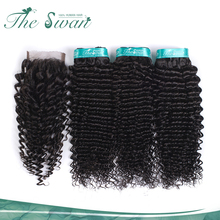 Swan quality assurance 9A grade 3 bundles brazilian human kinky curly hair with closure