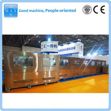 Pharmaceutical automatic form fill seal machine