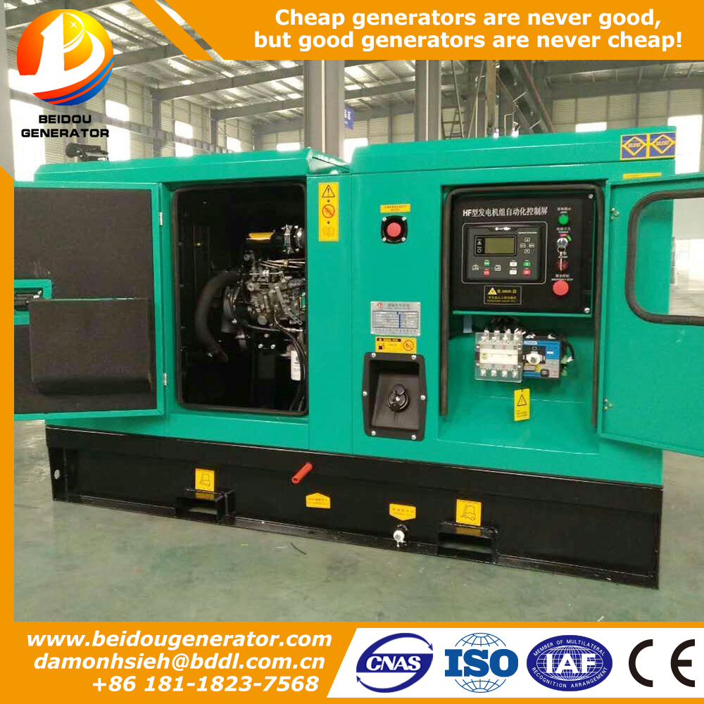 good quality silent canopy 50KVA diesel engine generator parts