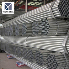 Excellent different types of ERW steel pipes