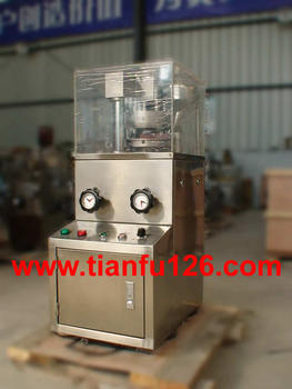 ZP5B ZP7B ZP9B small Rotary Tablet Press