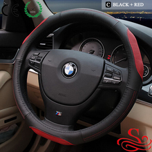 Best Price Cool Steering Wheel Cover For car steering wheel covers leather