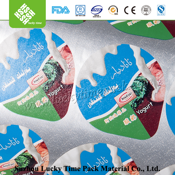 PET/PP/PS laminated aluminium foil in roll
