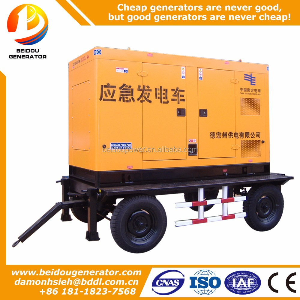 New china mobile Yuchai engine marine diesel generator