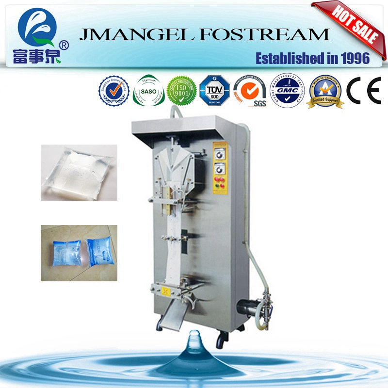 Alibaba China Factory Automatic Water Pouch Packing Machine Price In India