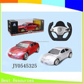 Hot Sale New Design 4CH Electric Radio Control Car For Kids