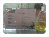 -30~330deg.c ENE L-QC310 Heat Transfer Fluid Xylyl Ether in solar system