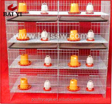 High Quality Small Wire Mesh Baby Chick Cage For Sale( A & H type chick cage)