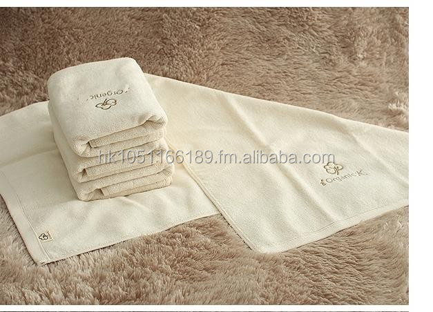 100% ORGANIC COTTON BABY BATHING TOWEL