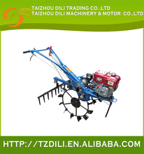 China farm machinery & equipment mini power loader tiller