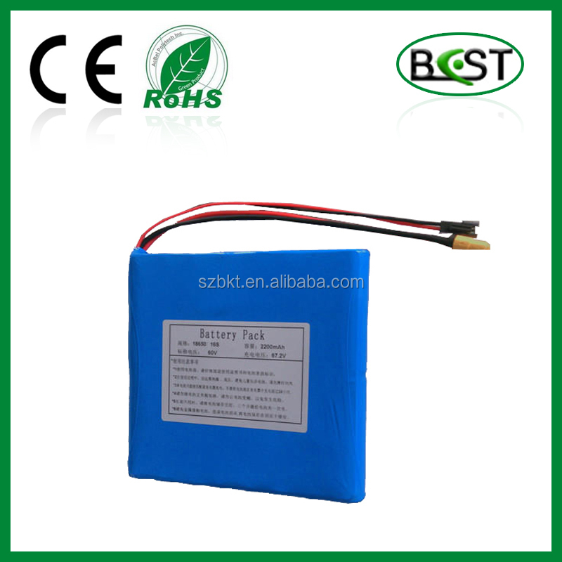 Li-ion battery pack 60V 2.2Ah for one-wheel electric vehicle