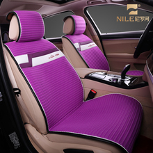 Crochet knitted polyester fabric anime print polyester fashion car seat covers