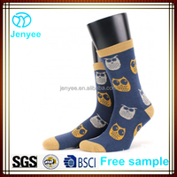 Anti-bacterial cotton sock, cotton sock without spandex, cartton tube cotton sock