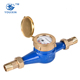 Portable multi jet domestic water meter brass cover