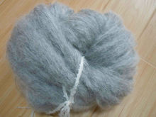Mohair Brushed yarn