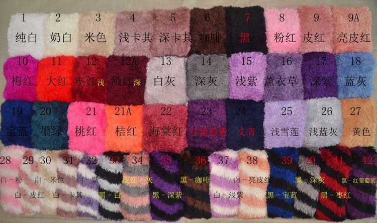 Multicolor Different Wear Style Wholesale Fashion Magic Scarf