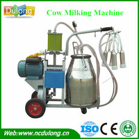 Hottest selling single cow portable milking machine for sale