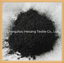 Cotton Flocking Powder for PVC