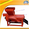 Agriculture implement china supply diesel engine corn thresher