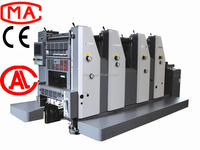 paper print four color offset printing machine price India