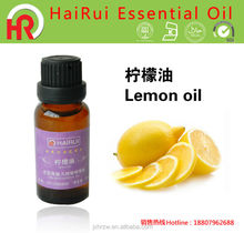 Lemon essential oil for massage/spa/relaxing SPA oil