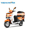 2018 Newest 2 Wheel Cheap 50CC Moped For Adults