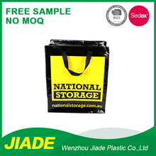 OEM Wenzhou JIADE Non Woven Wholesale Custom Design Waterproof Costume Shopping Bag