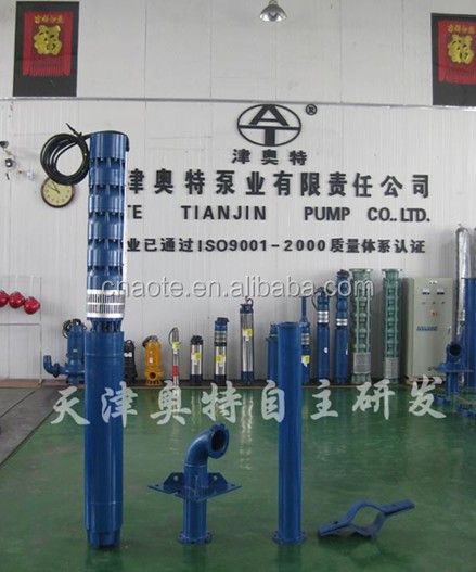 centrifugal pumps price water pump 50kw