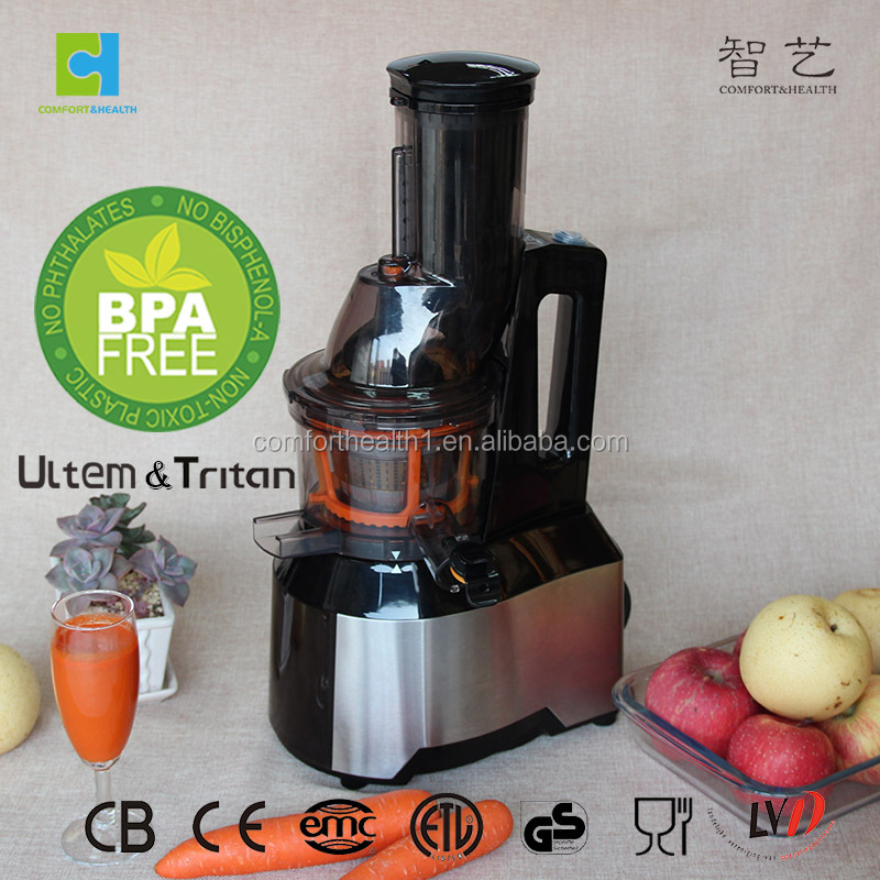2017 New Best Selling Professional Cold Pressed Juices Extractor