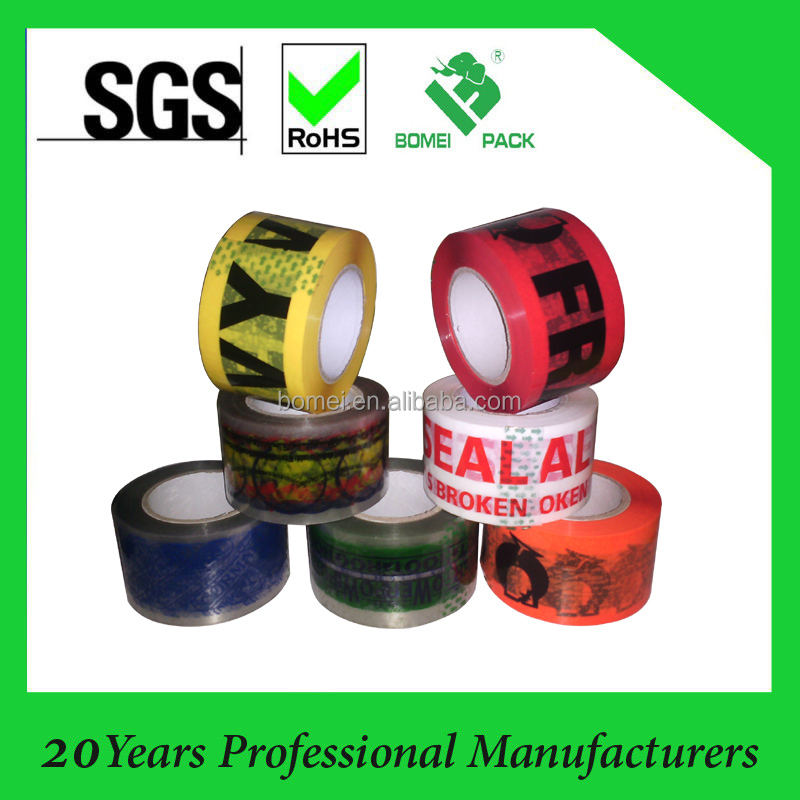 premium quality good manufacture china factory Wholeslae custom printed opp packing tape