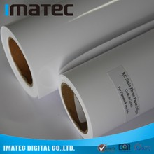 Water Proof Digital Printing RC Satin Solvent Bulk Photo Paper 260gsm