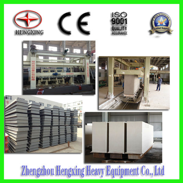 light weight limestone block / AAC block plant