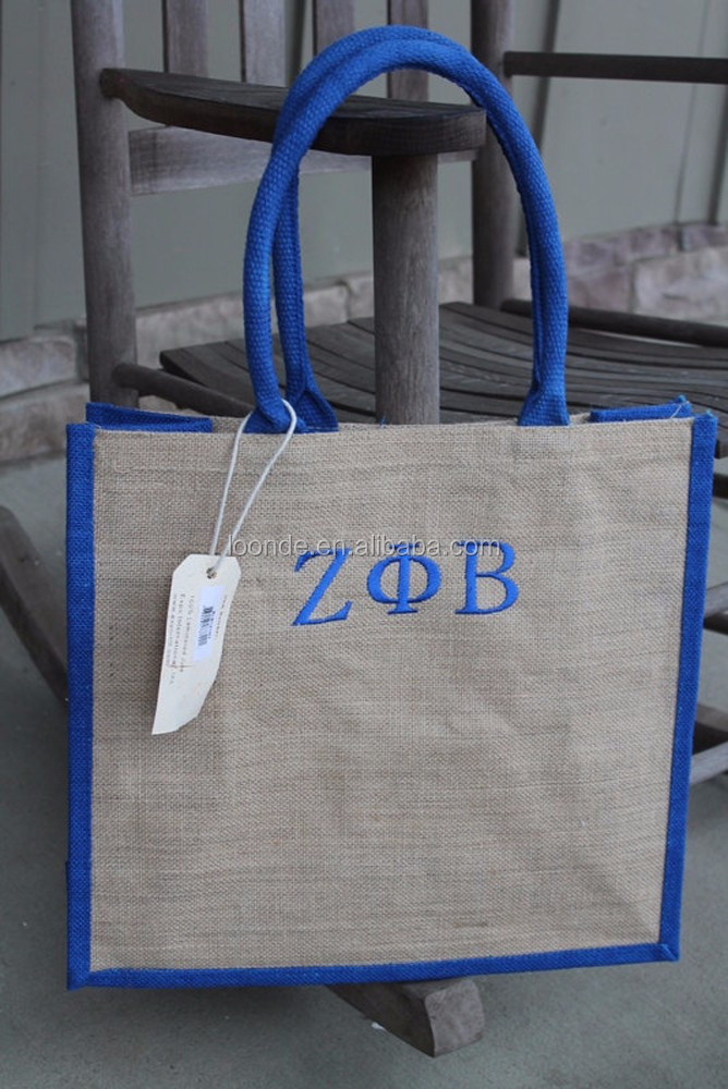 Personalized monogrammed embroidered jute accessory pouch bag
