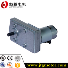 6w 24V small dc gear reducer motor electric fan motor