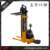 Lifing Height 1.6m to 5.2M CE High Quality Stacker