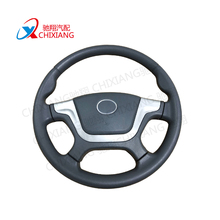 400mm Foamable PU Van And Truck Horn Button Steering Wheel Manufacturers