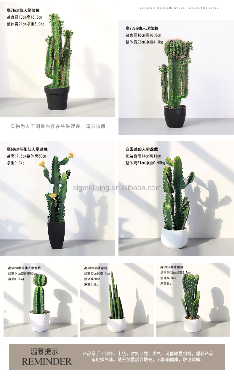 Wholesale ins wind artificial large cactus indoor decoration artificial plants