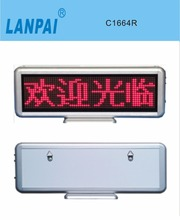 LANPAI brand alibaba hot sale digital advertising board mini led display board