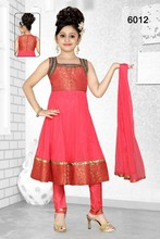 Children Salwar Kameez