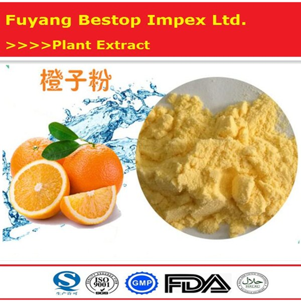 100% Pure Natural High Quality Instant Orange Juice <strong>Powder</strong>