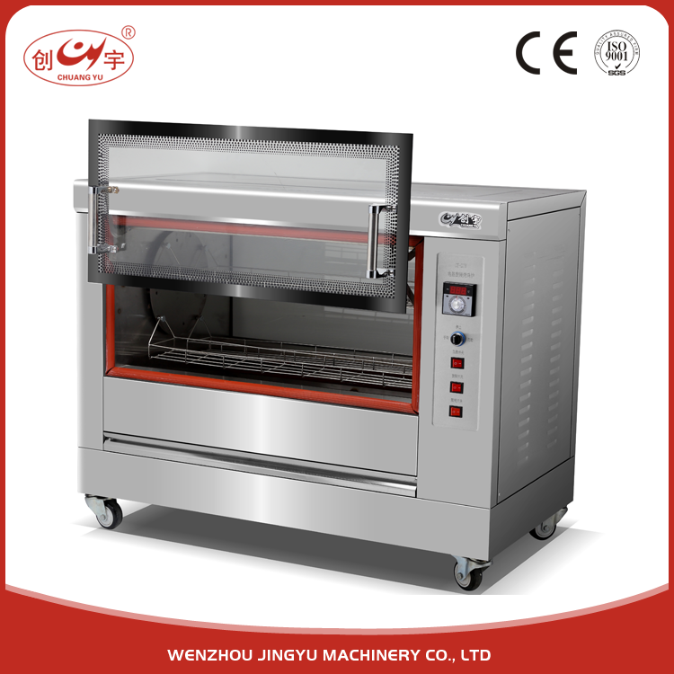 Chicken Machines Commercial Convection Oven Gas Convection Ovens Electric Baking Oven