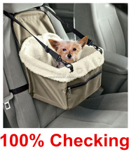 Foldable pet car booster seat/pet carrier/pet bag as seen on tv