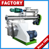 0.5-2T/H Siemens Motor Equipped Farm Poultry Feed Machinery/Poultry Feed Machinery