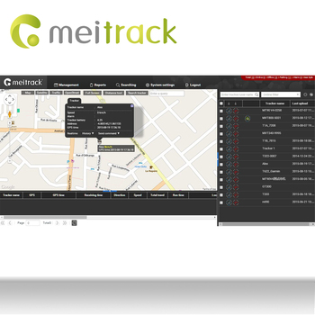 Web based Vehicle GPS Tracking Software