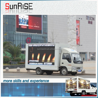 P8 Outdoor smd 3 IN1 Full Color LED Display, Mobile Truck Display Screen, Advertising Display Screen